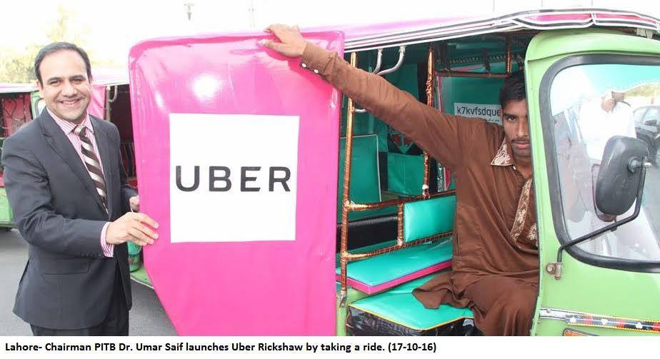uber-rickshaw-service